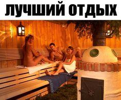 Сауны и бани Екатеринбурге на сайте: