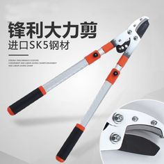 adjustable Garden Scissors Stainless Steel Scissor for Household and Garden Shears utility knife cutting supplies Pencil Writing, Utility Knife, Pruning Shears, Garden Supplies, Fruit Trees, Scissors, Household, Stainless Steel, Crayons