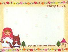Matryoshka doll memo sheet #kawaii