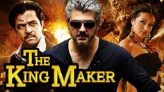 Director: N/A Cast: N/A Genres: Action Language: In Hindi Country: India Released Date: 2016 Runtime: N/A The King Maker (2015) Hindi Dubbed More Movies/Episodes:King No 1 (2015) Hindi Dubbed Watch MovieDum (2015) Hindi Dubbed Free MovieYes or No (2015) Hindi Dubbed Online MovieMaut Ki Zanjeer (2015) Hindi Dubbed Full MovieVijaita (2015) Hindi Dubbed Full MovieMar…Read more →