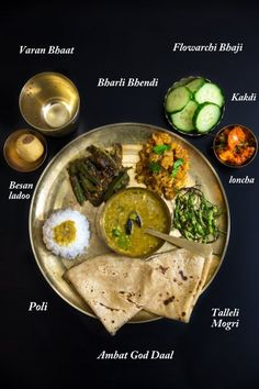 The authentic Maharashtrian Thali cannot be described in one blog post. There are plethora of... The post Maharashtrian Thali  Recipes #1 appeared first on Crave Cook Click.