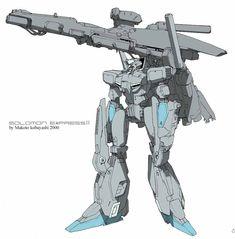 Rocketumblr — 小林誠 Makoto Kobayashi ソロモンエクスプレス2 Solomon Express...