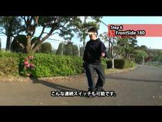 ... how to drift skate youtube by drift skate usa pinned from youtube com