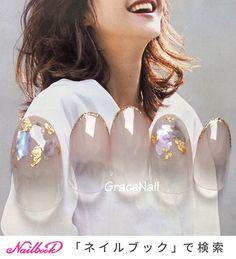 spring nail design nail decor a Fabulous Nails, Gorgeous Nails, Love Nails, Pretty Nails, Korean Nail Art, Korean Nails, Asian Nail Art, Bridal Nails, Wedding Nails