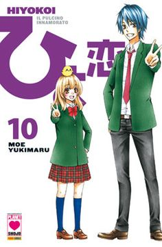 Manga Collection, Shoujo, Manga Anime, Fictional Characters, Fantasy Characters