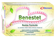 Bennett Benestet Resize Formula Συμπλήρωμα διατροφής για αδυνάτισμα , μείωση λίπους και αποτοξίνωση 30 κάψουλες. Μάθετε περισσότερα ΕΔΩ: https://www.pharm24.gr/index.php?main_page=product_info&products_id=4254