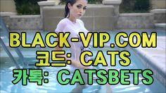 배팅토토 BLACK-VIP.COM 코드 : CATS 배팅사이트 배팅토토 BLACK-VIP.COM 코드 : CATS 배팅사이트 배팅토토 BLACK-VIP.COM 코드 : CATS 배팅사이트 배팅토토 BLACK-VIP.COM 코드 : CATS 배팅사이트 배팅토토 BLACK-VIP.COM 코드 : CATS 배팅사이트 배팅토토 BLACK-VIP.COM 코드 : CATS 배팅사이트