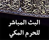 سورة البقرة | احمد بن علي العجمي