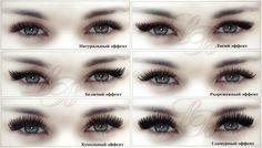 Lash extension styles