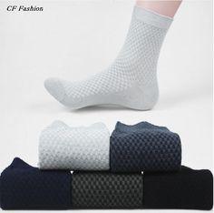 5pair/pack men's socks autumn spring thin design - Shopamazon Nation