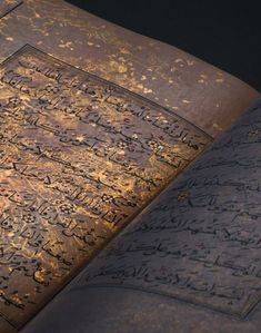 Quran Wallpaper, Islamic Wallpaper, Arabian Women, Beautiful Quran Quotes, Background Decoration, Learn Islam, Background Images Wallpapers, Ramadan Decorations, Journal Aesthetic