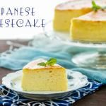 Japanese Cheesecake チーズケーキ