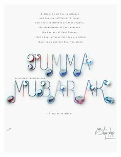 Jumma Mubarak Don't forget to read Surah Al-Kahf today, It's sunnah!  http://pureislamicdesigns.com/jumma-mubarak/