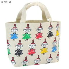 Moomin Valley Characters Lilla My Tote Bag Lunch Bag Moomin Mugs, Moomin Valley, Tove Jansson, Little My, Reusable Tote Bags, My Style, Confidence, Characters, Lunch