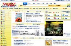 HK Yahoo! Hong Kong Yahoo!
