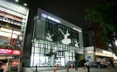 powerglass® media façade : SUBARU by Peter Platz Spezialglas   Facade cladding