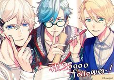 Shared by Ene Hatsune. Find images and videos about anime, anime boy and b-project on We Heart It - the app to get lost in what you love.