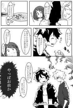 埋め込み My Hero Academia, Destroyer Of Worlds, Syaoran, Boku No Hero Academy, Doujinshi, Funny Posts, Manga Anime, Fan Art, Animation