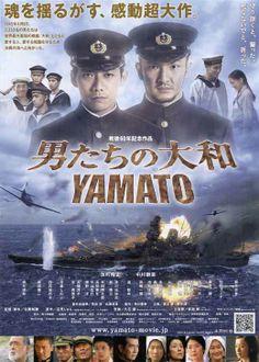 男たちの大和(2005) The Boys of the Battleship Yamato
