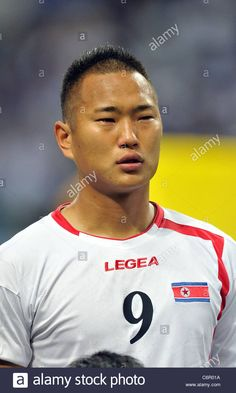 Download this stock image: Jong Tae Se (PRK) playing for FIFA World Cup Brazil 2014 Asian Qualifier Third Round Group C match : Japan 1-0 North Korea. - c6r01a from Alamy's library of millions of high resolution stock photos, illustrations and vectors.