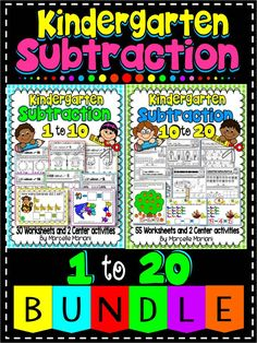 hands on tools and worksheets to teach Kindergarten subtraction concepts to 20