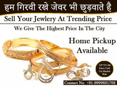 At gold buyer in Noida branch you can sell your old gold and silver jewellery and take immediate cash payment. Click our website link and get more info where how to sell jewellery online. Sell Silver, Sell Gold, Selling Jewelry Online, Instant Cash, Website Link, Silver Jewellery, Things To Sell, Search, Google