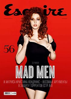 Christina Hendricks on cover of Esquire! Hot Hot Hot!