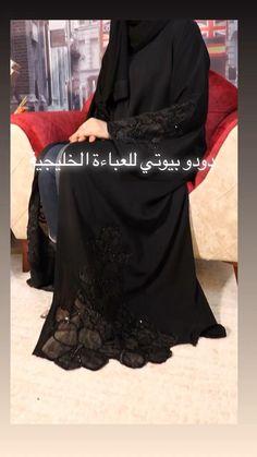Abaya Fashion, Muslim Fashion, Kimono Fashion, Mode Abaya, Mode Hijab, Black Pakistani Dress, Girls Dresses Sewing, Hijab Style Tutorial, Iranian Women Fashion