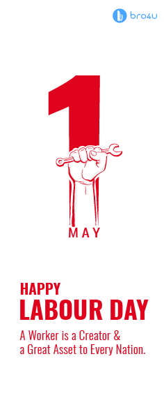 Labour Day, May Days, Happy Labor Day, The Creator