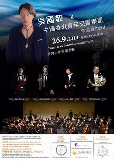 First Hong Kong gig as arranger - 15 orchestral charts. Woot!