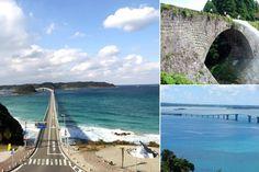 Conheça algumas das pontes mais bonitas do Japão Veja este espetacular ranking das pontes mais belas do Japão, do TripAdvisor! Mapas e vídeos disponíveis.