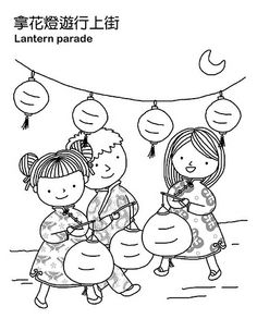 Chinese New Year Coloring Sheets colouring sheets for chinese new year chinese new year Chinese New Year Coloring Sheets. Here is Chinese New Year Coloring Sheets for you. Chinese New Year Coloring Sheets colouring sheets for chinese new . New Year Coloring Pages, Dog Coloring Page, Free Adult Coloring Pages, Animal Coloring Pages, Printable Coloring Pages, Coloring Pages For Kids, Coloring Sheets, Coloring Books, Happy Chinese New Year