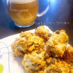 パパっと作れる簡単なクッキーです♪ - 18件のもぐもぐ - コーンフレーク&チョコチップクッキー by momokoro0917