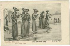 rosh hashanah davening nusach