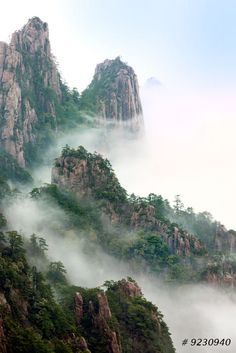Nature Landscape photography - Yellow Mountain National Park, China.