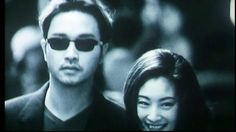 From now on - 張國榮 & 林憶蓮 | Leslie Cheung ft Sandy Lam
