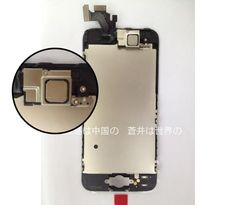 Does this picture hint at the location of an NFC controller in the next iPhone?