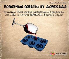 Вино можна заморозити