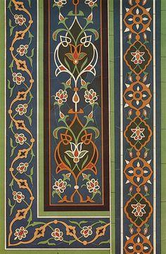 SIM 014 1883 Islamic Motifs, Islamic Tiles, Islamic Art Pattern, Border Pattern, Border Design, Pattern Art, Arabesque, Calligraphy Art, Islamic Calligraphy