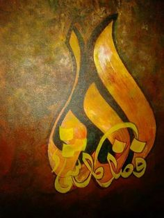 DesertRose,;,Islamic calligraphy art,;,