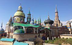 タタール情報局アクバルス: 【タタールスタン観光】「二つの宗教が共存する街」カザンのモスクと教会