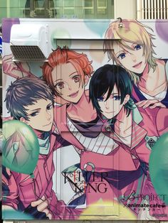 by B-PROJECT official @Bpro_info