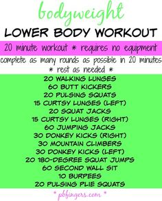 Bodyweight Lower Body Workout
