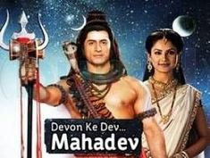 Devon Ke Dev Mahadev 27th November 2014 Life ok HD episodeDevon Ke Dev… MahadevThis mythological series follows the story of Lord Shiva, the most powerful God of the Hindus. The story portrays Lord Shiva's journey from being a hermit to a householder. Sati is the dsepthter of Daksh, who is a staunch devotee of Lord Mahavishnu. Sati is attracted to Shiva much against her father's wishes.
