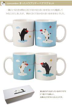 Buri pair Day mug set chillin concombre