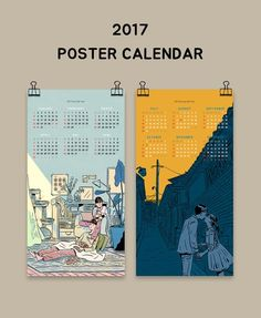 '두근두근' 달달함 듬뿍 <구름껴도맑음> 캘린더 :: 텀블벅 Calendar Layout, Diy Calendar, Chart Design, Menu Design, Graphic Design Calendar, Indian Illustration, Bullet Journal Ideas Pages, New Poster, Sketchbook Inspiration