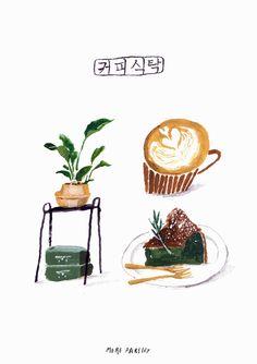 coffee siktak, Korean Cafe, illustration by moreparsley MOREPARSLEY.COM