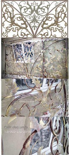 (57) Одноклассники Decorative Boxes, Album, Home Decor, Homemade Home Decor, Decoration Home, Decorative Storage Boxes, Card Book, Interior Decorating