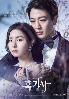 New Ongoing Release: Download and Streming Black Knight: The Man Who Guards Me (Korean Drama) - 2017 #shinsekyung #kimraewon