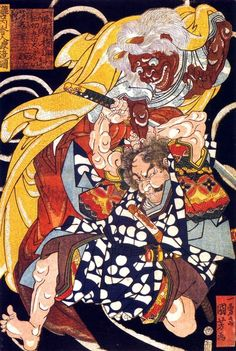 Artist: Utagawa Kuniyoshi 'Watanabe Genji Tsuna, one of Raiko's Shitenno, uses his sword Higekirimaru to cut off the arm of the Ibaraki… Japanese Tattoo Art, Japanese Painting, Japanese Prints, Grand Art, Japan Illustration, Japanese Mythology, Dragons, Traditional Japanese Art, Ideas